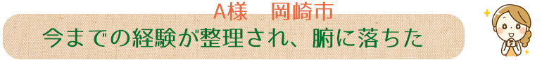 kokoro_fu