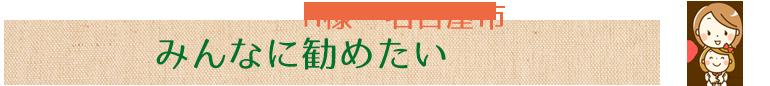 kokoro_susumeru